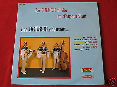 Les Doussis - LP (VG+) La Grece d'hier et d'aujourd'hui - Greece Folklore