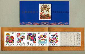 China-2000-15-Carp-Leap-Dragon-Gate-Booklet-SB19-Story