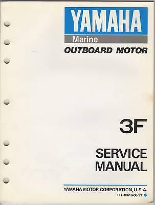 1988 YAMAHA MARINE OUTBOARD 3F SERVICE MANUAL