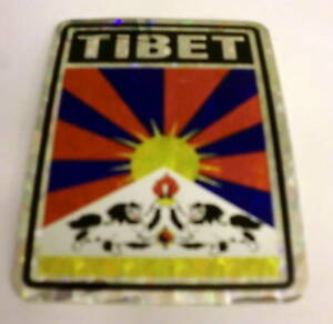 034-3x4-034-Tibet-Stickers-Tibet-Flag-Decal