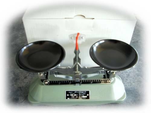 balance-scales-high-quality-100-gram-or-200-gram