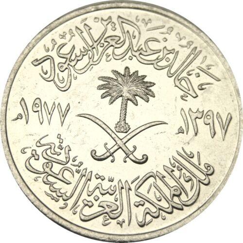 elf  Saudi Arabia 100 Halala AH 1397  AD 1977 FAO RARE