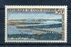 COTE-d-IVOIRE-timbre-26-aerien-Pont-Moossou-neuf