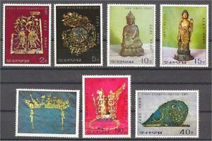 NORTH-KOREA-Artefacts-SUPERB-MINT-NEVER-HINGED-SET-1977