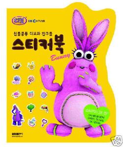 Gift dragon dibo sticker book series bunny luxemoon ebay image is loading gift dragon dibo sticker book series bunny luxemoon negle Choice Image