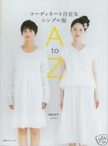 A-TO-Z-SIMPLE-CLOTHES-Japanese-Craft-Book