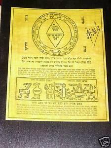 TALISMAN-Hebraique-qui-preserve-des-sorts-de-Lilith