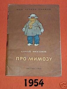 WW-RUSSIAN-CHILDRENS-STORY-BOOK-1954-About-Mimoza