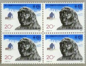 China-1991-J180-Monkey-Stamps-Block-of-4
