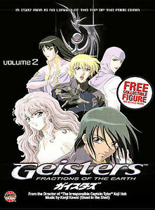 Geisters-Fractions-of-the-Earth-Vol-2-DVD-2004-Anime-Crash-Koji-Itoh