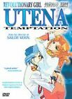 Revolutionary Girl Utena: Temptation (DVD, 2003, Limited Edition w/T-Shirt and Collectors Box)