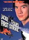 Rumble in the Bronx/First Strike (DVD, 2004, Longbox)