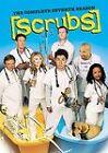 Scrubs - The Complete Seventh Season (DVD, 2008, 2-Disc Set)