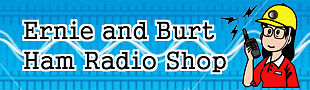 Ernie and Burt Ham Radio Shop