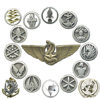 INSIGNES MILITAIRES COLLECTIONS