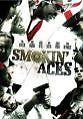 DVD - Smokin Aces - <span itemprop=availableAtOrFrom>Wiener Neustadt, Österreich</span> - DVD - Smokin Aces - Wiener Neustadt, Österreich