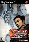 Tekken Tag Tournament Greatest Hits (Sony PlayStation 2, 2002)