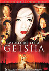 Memoirs of a Geisha/Seven Years in Tibet (DVD, 2006, 3-Disc Set, Widescreen MEMOIRS; Side by Side)