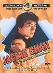 Jackie-Chan-Triple-Punch-Collection-3-Films-DVD-2003-Collectors-Edition