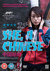 She, A Chinese (DVD, 2010)