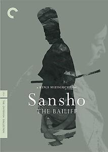 Sansho-the-Bailiff-DVD-2007