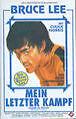 Bruce Lee Filme auf VHS-Kassetten- & Entertainment