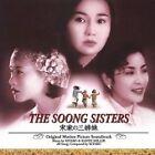Kitaro - Soong Sisters [Original Motion Picture Soundtrack] (Original Soundtrack/Film Score, 2005)