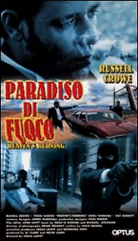 Paradiso di fuoco (1997) VHS