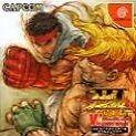Jeux vidéo Street Fighter pour Combat SEGA