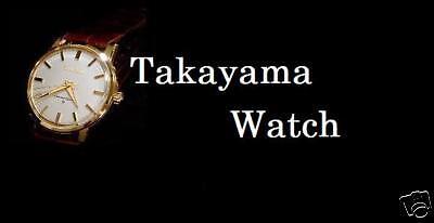 takayama-watch