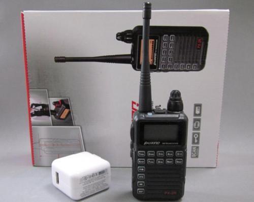 puxing px 2r plus dual receiver uhf 400 470mhz mini ham radio transceivers ebay. Black Bedroom Furniture Sets. Home Design Ideas