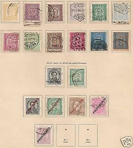 Portugal 1892-1893 selection YV 66-84 CANC F/VF
