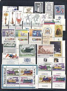 Israel-1977-Year-Set-Full-Tabs-VF-MNH