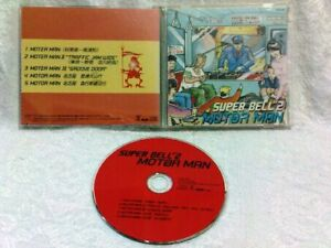 Motor-Man-by-Super-Bell-Z-CD-2000-Super-RARE-Japan