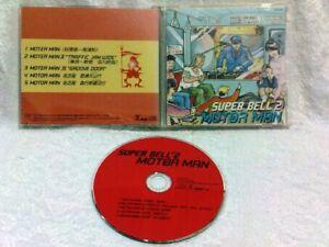 Motor-Man-by-Super-Bell-034-Z-CD-2000-Super-RARE-Japan