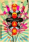 Mishima - A Life in Four Chapters (DVD, 2008, 2-Disc Set)