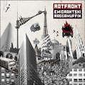 Emigrantski Raggamuffin von RotFront (2009)