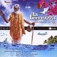 La Terrazza Atmospherical Fun Club (2009)