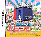 Nounai Aesthe: IQ Suppli DS (Nintendo DS, 2006) - Japanese Version