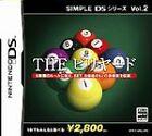 Simple DS Series Vol. 2: The Billiard (Nintendo DS, 2005) - Japanese Version