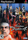 Virtua Fighter 4 Greatest Hits (Sony PlayStation 2, 2002)