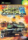 Dai Senryaku VII: Modern Military Tactics (Microsoft Xbox, 2005)