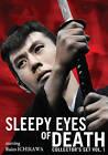 Sleepy Eyes of Death - Collectors Set: Vol. 1 (DVD, 2009, 4-Disc Set)