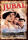 Jubal (DVD, 2005)