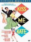 Kiss Me Kate (DVD, 2003)