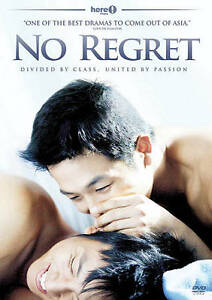 No Regret Gay 40