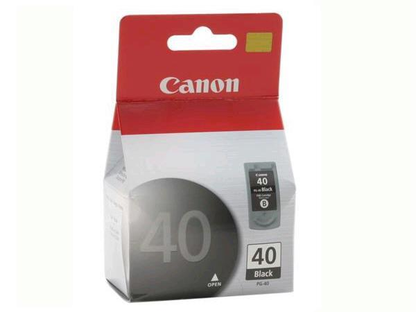 Canon 0615B002 Black Ink Cartridge