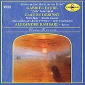 FREE US SHIP. on ANY 3+ CDs! NEW CD Debussy, Faure, Rahbari, Vienna : Magic of t