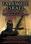 Farewell Israel - Bush, Iran And The Revolt Of Islam (DVD, 2008)