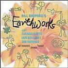 Bill Bruford - All Heaven Broke Loose (2010)